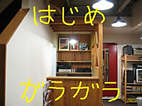 Img_6350_5